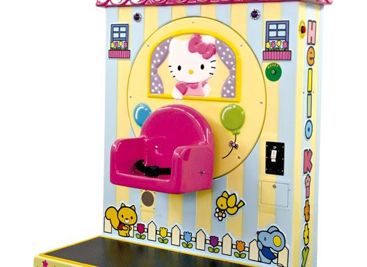 Hello Kitty- Fun House