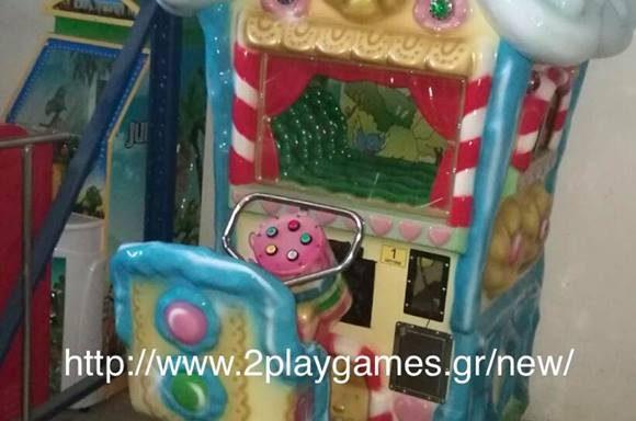 Gingerbread House Μεταχειρισμένο