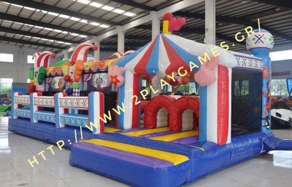 Φουσκωτό Circus