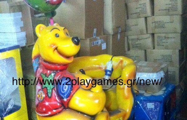 Winnie The Pooh Up & Down Μεταχειρισμένο
